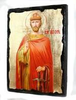 Игорь Св.Кн., икона синайская, 13 Х 17