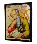 Иоанн Богослов, икона синайская, 13 Х 17