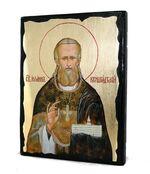 Иоанн Кронштадский, икона синайская, 13 Х 17