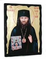 Иоанн Шанхайский, икона синайская, 13 Х 17