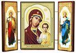 Складень МДФ (16), тройной, Казанская Б.М. с архангелами, 21 Х 12 см.