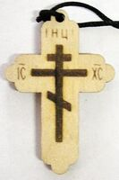 Крест нательный дерево (14), на шнурке, средний
