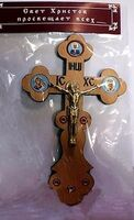 Крест подвесной деревянный (04) фигурный