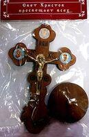 Крест настольный деревянный (4) фигурный с распятием на подставке