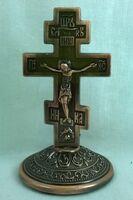 Крест настольный металлический (147)