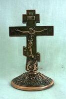 Крест настольный металлический (149)