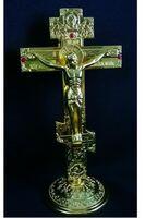 Крест настольный металлический (059), цвет золото