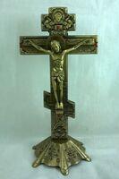 Крест настольный металлический (1940), цвет бронза