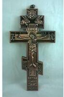 Крест подвесной металлический (199)