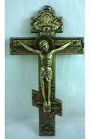 Крест подвесной металлический (1921), цвет бронза