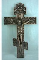 Крест подвесной металлический (1922), цвет медь