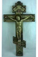 Крест подвесной металлический (1925), цвет бронза