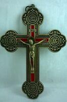 Крест подвесной металлический (1930), цвет бронза