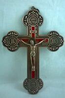 Крест подвесной металлический (1930), цвет медь