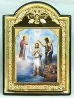 """Крещение Господне, икона пластиковая большая """"Голубь"""" 14 Х 19"""