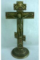 Крест настольный металлический (059), цвет бронза