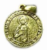 Образок нательный литой (65) Св.Кн. Игорь, цвет золото