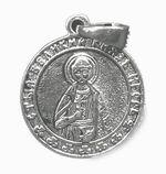 Образок нательный литой (67) Св.Кн. Игорь, цвет серебро