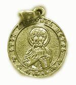 Образок нательный литой (57) Ап. Петр, цвет золото
