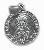 Образок нательный литой (58) Ап. Петр, цвет серебро