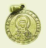 Образок нательный литой (51) Св.Муч.Марина, цвет золото