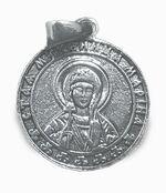 Образок нательный литой (52) Св.Муч.Марина, цвет серебро
