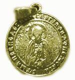 Образок нательный литой (53) Сергий Радонежский, цвет золото