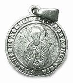 Образок нательный литой (54) Сергий Радонежский, цвет серебро