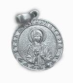 Образок нательный литой (64) Св.Муч.София, цвет серебро