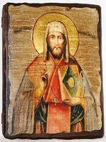 Леонтий, Св.Муч, икона под старину, сургуч (13 Х17)