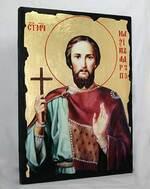 Максим Св.Мч., икона синайская, 13 Х 17