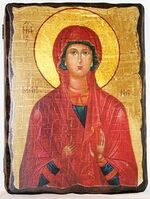 Марина, Св.Муч, икона под старину, сургуч (13 Х 17)