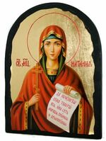 Наталия, Св.Муч., икона синайская, арка, 17 Х 23