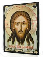 Спас Нерукотворный, икона синайская, 13 Х 17