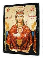 Неупиваемая чаша Б.М., икона синайская, 13 Х 17
