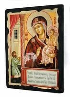 Нечаянная радость Б.М., икона синайская, 13 Х 17