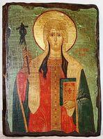Нина Св.Рн.Ап., икона под старину, сургуч (13 Х 17)