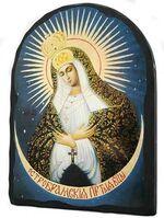Остробрамская Б.М., икона синайская, арка, 17 Х 23