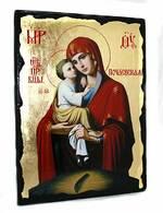 Почаевская Б.М., икона синайская, 13 Х 17