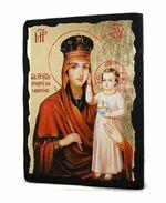 Призри на смирение Б.М., икона синайская, 13 Х 17
