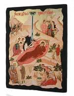 Рождество Христово, икона синайская, 13 Х 17