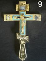 Крест напрестольный требный № 9