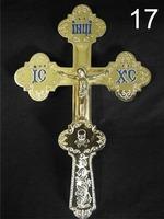 Крест напрестольный требный № 17