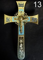 Крест напрестольный требный № 13