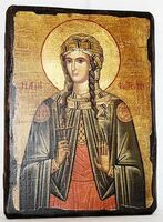 Светлана, Св.Муч, икона под старину, сургуч (13 Х 17)