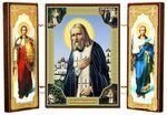Складень МДФ (20), тройной, Серафим Саровский с архангелами, 21 Х 12 см.