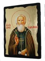 Сергий Радонежский (пояс), икона синайская, 13 Х 17