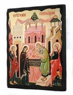 Сретение Господне, икона синайская, 13 Х 17