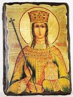 Тамара, Св.Муч, икона под старину, сургуч (13 Х 17)