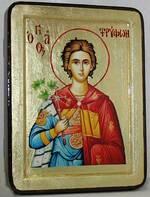 Трифон, икона Греческая, 13 Х 17